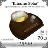 Japanese noodle set (Kitsune-Soba)
