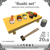 Sushi -the real food-