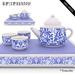 Artisan Tea Set Animated Blue (Unique Mesh)