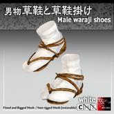 ~Ss~Waraji shoes - white