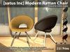 [satus Inc] Modern Rattan Chair