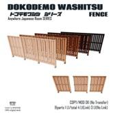 [MG] DOKODEMO WASHITSU HEI(Fence)