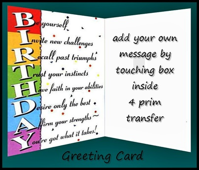 Second Life Marketplace Be Yourself Birthday Card