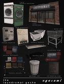 oyasumi / laundry basket / empty