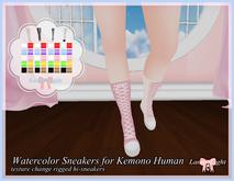 Lamp*Light - Watercolor Sneakers
