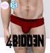 .::4BIDDEN::. Red Leather Briefs