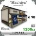 Japanese Machiya typeB 10set