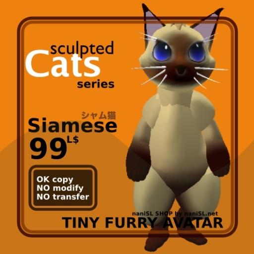 Sculpted Cat Siamese AV