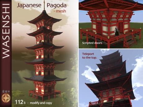 Wasenshi Japanese pagoda - mesh
