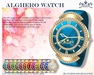*PetroFF*  Alghero Watch