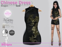 Chinese Dress Dragon Gold