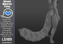 [BI] Huge Bento Tail