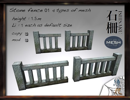 FN*Stone fence 01