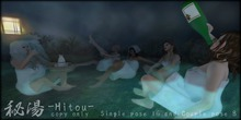 ++Twilight++ Hitou & Tourou set