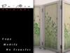 .::De'Mon::. Summer Fields - Privacy Screen
