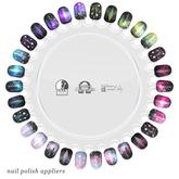 "alaskametro<3 ""Cosmic"" nail art | Appliers: Slink/Omega/Maitreya"