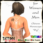 Chinese Horoscope Pig :: Tintable Tattoo