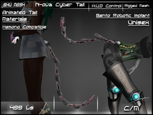 N-ova Cyber Tail -Shu Mesh-Bento