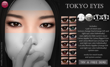 Izzie's - DEMO Tokyo Eyes