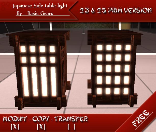 Japanese Side table light