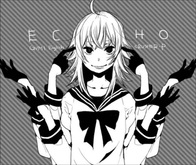 Gumi (English Version) - ECHO Dancer