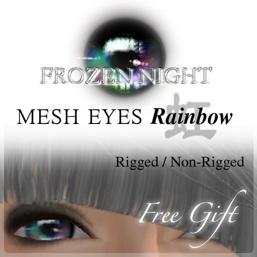 FN*mesh eyes [Rainbow]