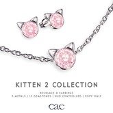 Cae :: Kitten 2 :: Collection [bagged]
