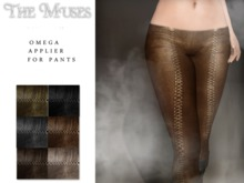 the muses . Laced Leather Pant - OMEGA applier