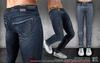 [Deadwool] Broberry jeans - flat Fat pack