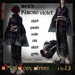 Second Life Marketplace Ddd Kimono Violet