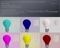 Color Light Changer