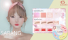 [Luv:Ya] SARANG skin applier (for 6DOO)