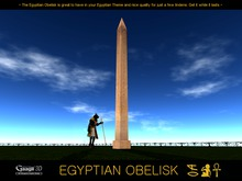 Gaagii - Egyptian Obelisk - Carved Hieroglyphs V1