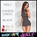 """Robot Dolly - """"Meili"""" - Chinese Dress - Black"""