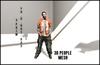 MESH PEOPLE -YO_V.boy-003 -