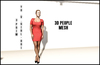 MESH PEOPLE - YO_V.girl-001 -