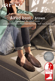 aru. Aired boot *Brown*