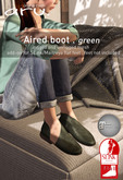 aru. Aired boot *Green*
