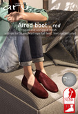 aru. Aired boot *Red*