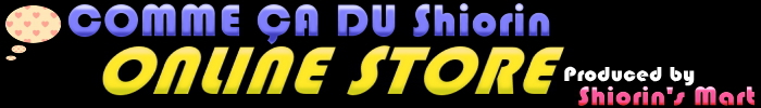 Comme ca sign online store