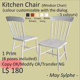 - May Sylphe - Kitchen Chair