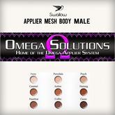 ^^Swallow^^  Omega Applier Body MALE