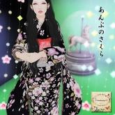 ***Ambrosia***Furisode[sakura black] ~Maitreya_Lara*