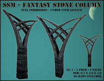 SSM - Fantasy Stone Column