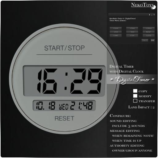NekoToys - Digital Timer / with Digital Clock