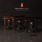 DYNASTY - Temple Bell - Brown