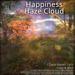 [DDD] Happiness Haze Cloud - Dancing Dust Motes and Fairy Lights