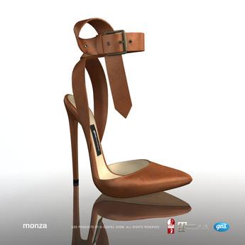 [Gos] Boutique - Monza Pumps - Tan