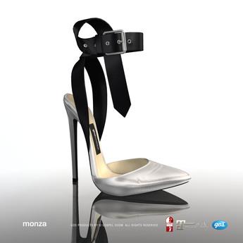 [Gos] Boutique - Monza Pumps - Silver