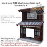 """*booN-kura SHOUKA kokaze front """"assembly B"""""""